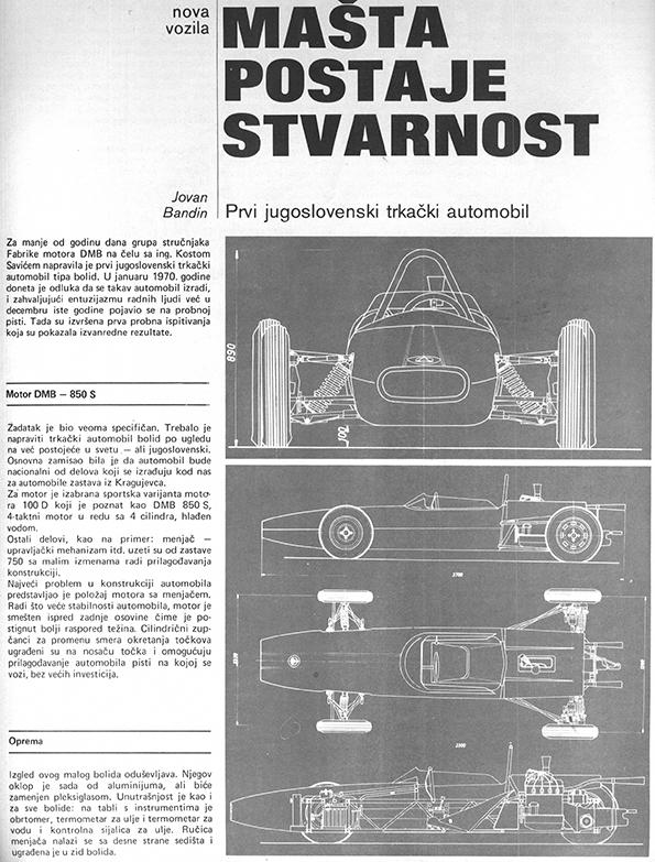 1971-06-23-auto-13-20a