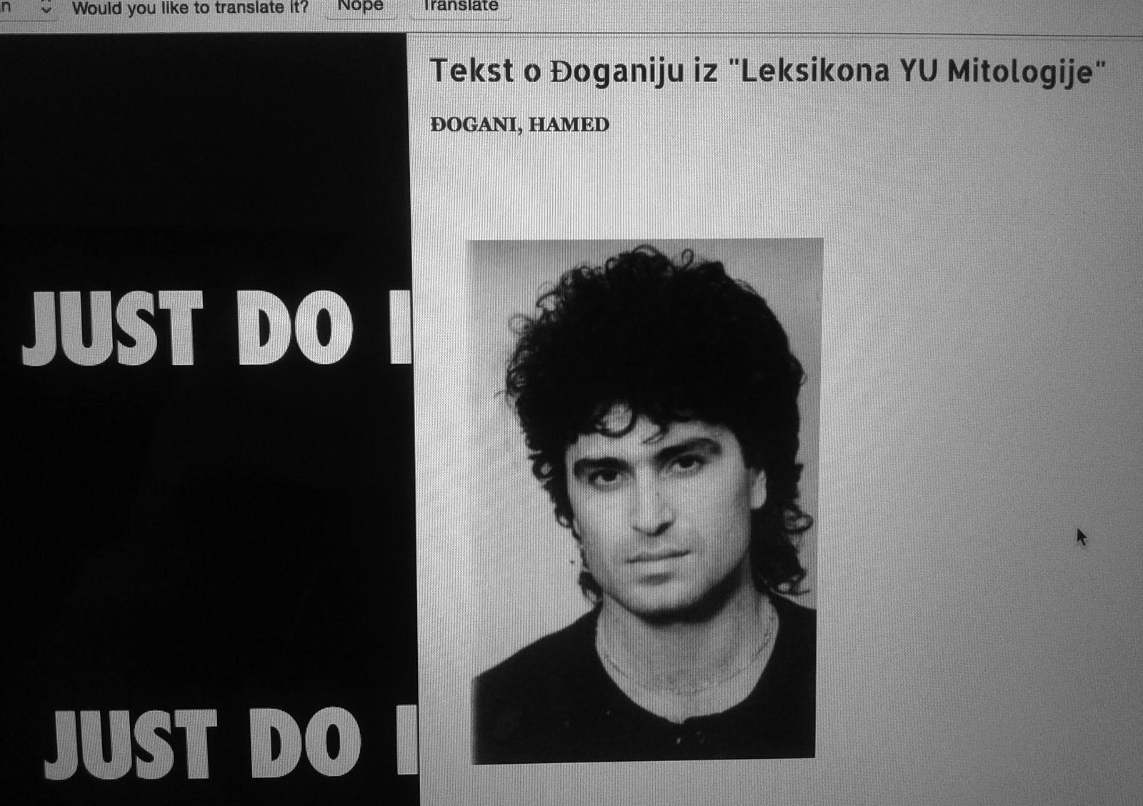 Apsurdno loženje na Đoganija, Teorija iz teretane, 2013. godina, Foto: Dematerijalizacija umetnosti