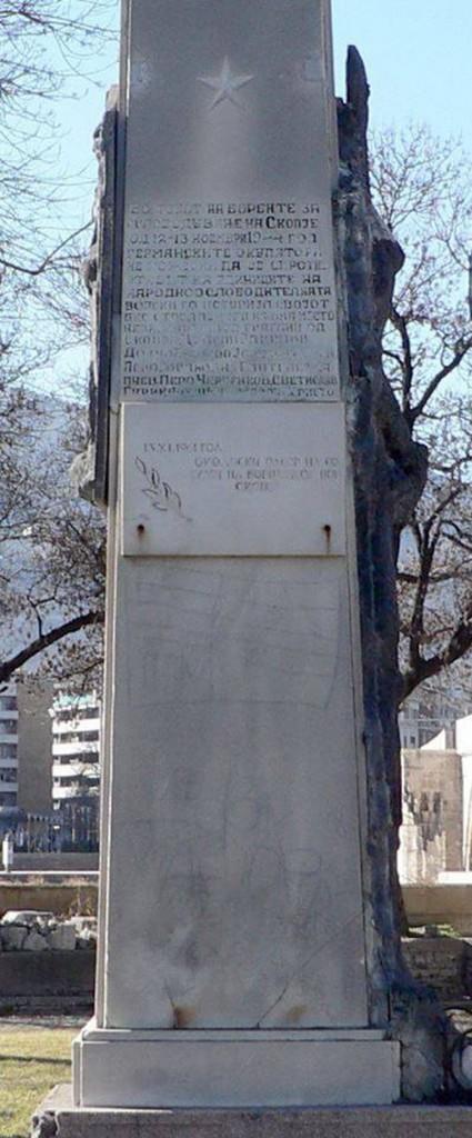 Spomenik streljanim građanima Skoplja 13. 11. 1944, izvor: okno.mk